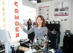 CAMDEX分割器_2013中国上海展