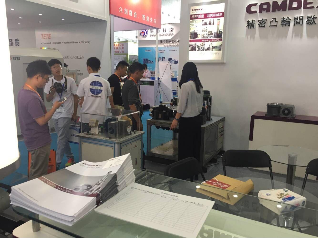 中国长沙国际智能制造博览会