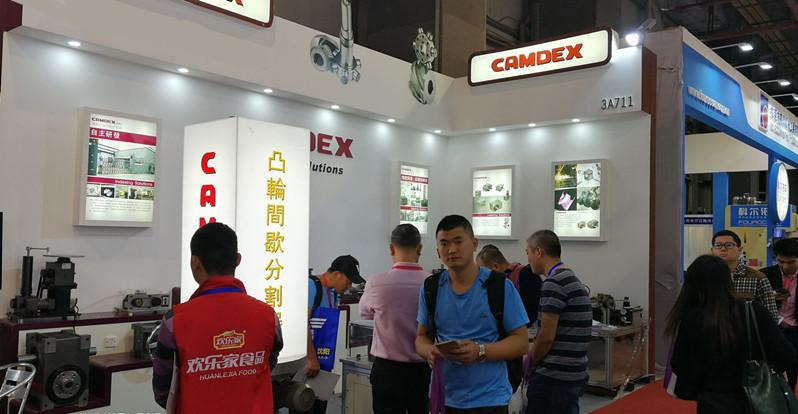 深圳市第十八届国际机械制造工业展览会