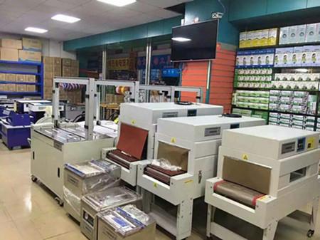 包装行业分割器应用案例(三)